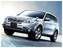 Subaru Forester Leasing